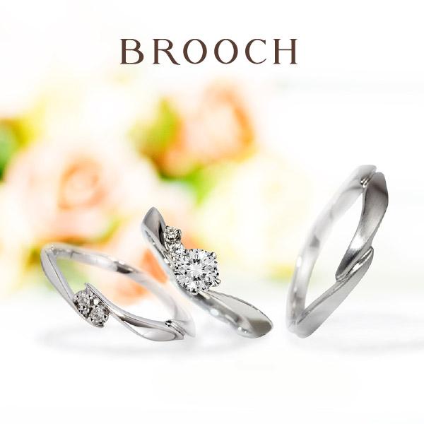新潟で結婚指輪を探すならフラワーモチーフのラパージュのフルールシリーズのミュゲ、すずらんが可愛くてクールでおすすめ