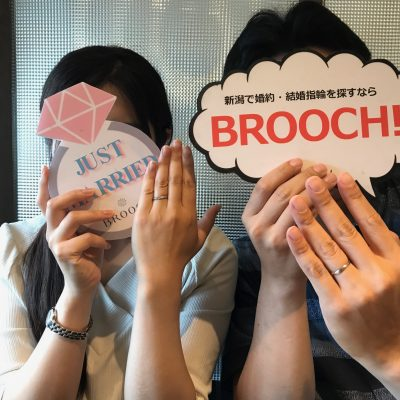 新潟でシンプルかわいい結婚指輪ならサムシングブルーの取り扱いのあるBROOCHへ