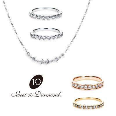 新潟 結婚指輪 婚約指輪 ブローチBROOCH sweet10 スイートテン ダイヤモンド