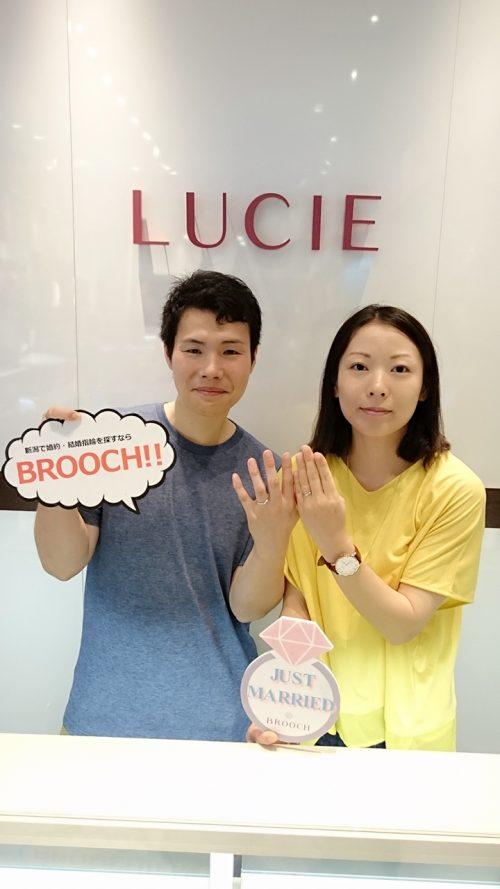 LUCIE~leafage~木の葉におふたりの姿を重ねて!ルシエのリファージュは自然なウェーブラインでシンプルなプラチナダイヤモンドがとても綺麗な結婚指輪!