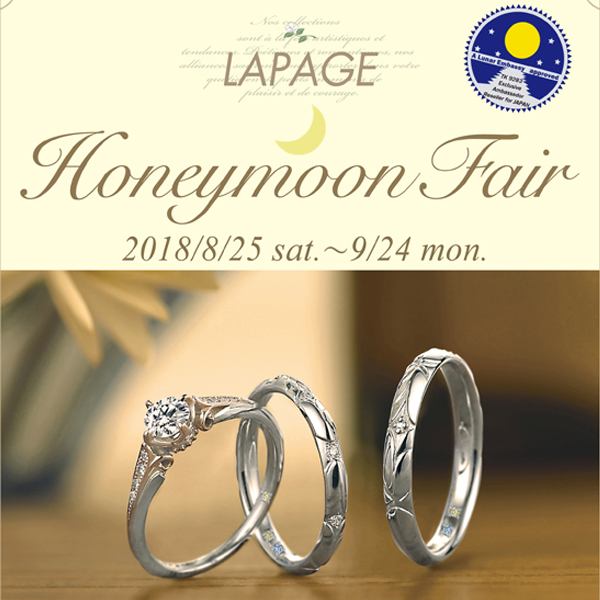LAPAGE ~Honeymoon Fair~