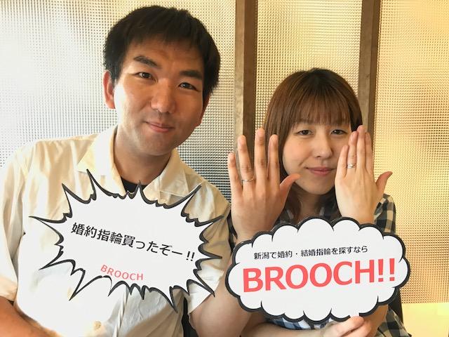 金沢旅行でのハプニングを乗り越えてのサプライズプロポーズ!かわいいnocurの結婚指輪をお選びになりました♪