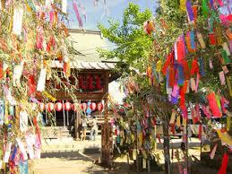 新潟でプロポーズ 七夕神社-たなばた伝説の里-