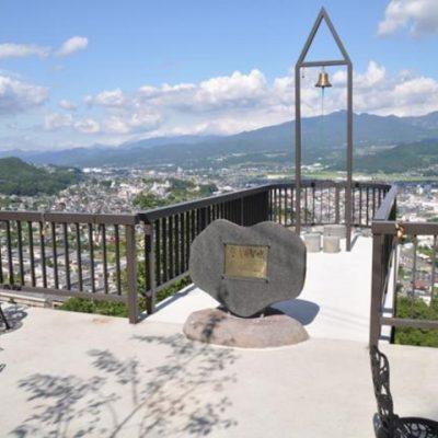 恋人の聖地花咲山展望台眺めの美しいなかでのプロポーズ