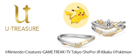 Pokémon Bridal Jewelry
