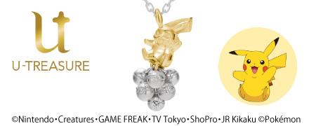 Pokémon Fashion Jewelry