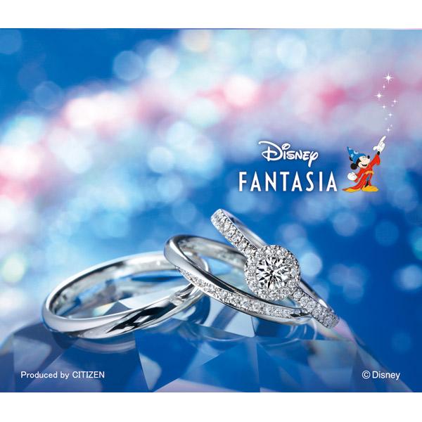 皆大好きなDisneyFANTASIAのミッキーが星のシャワーを降らすようなキラキラと輝くデザインの婚約指輪と結婚指輪
