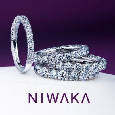 新潟にわかの結婚指輪、久遠(くおん)はエンゲージリングとしても人気が高い