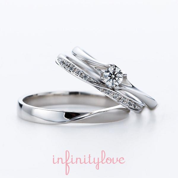 新潟でかわいい結婚指輪を探すならBROOCHで唯一取り扱いのinfinityloveインフィニティラブのparfumeパフューム