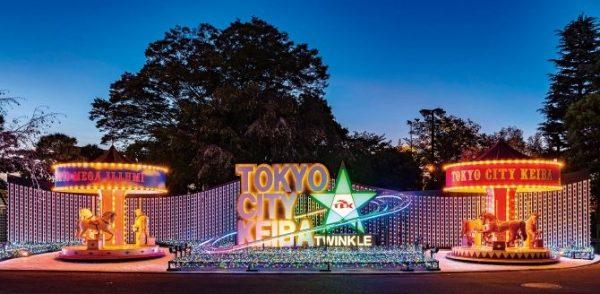 新潟でプロポーズ TOKYO MEGA  ILLUMINATION