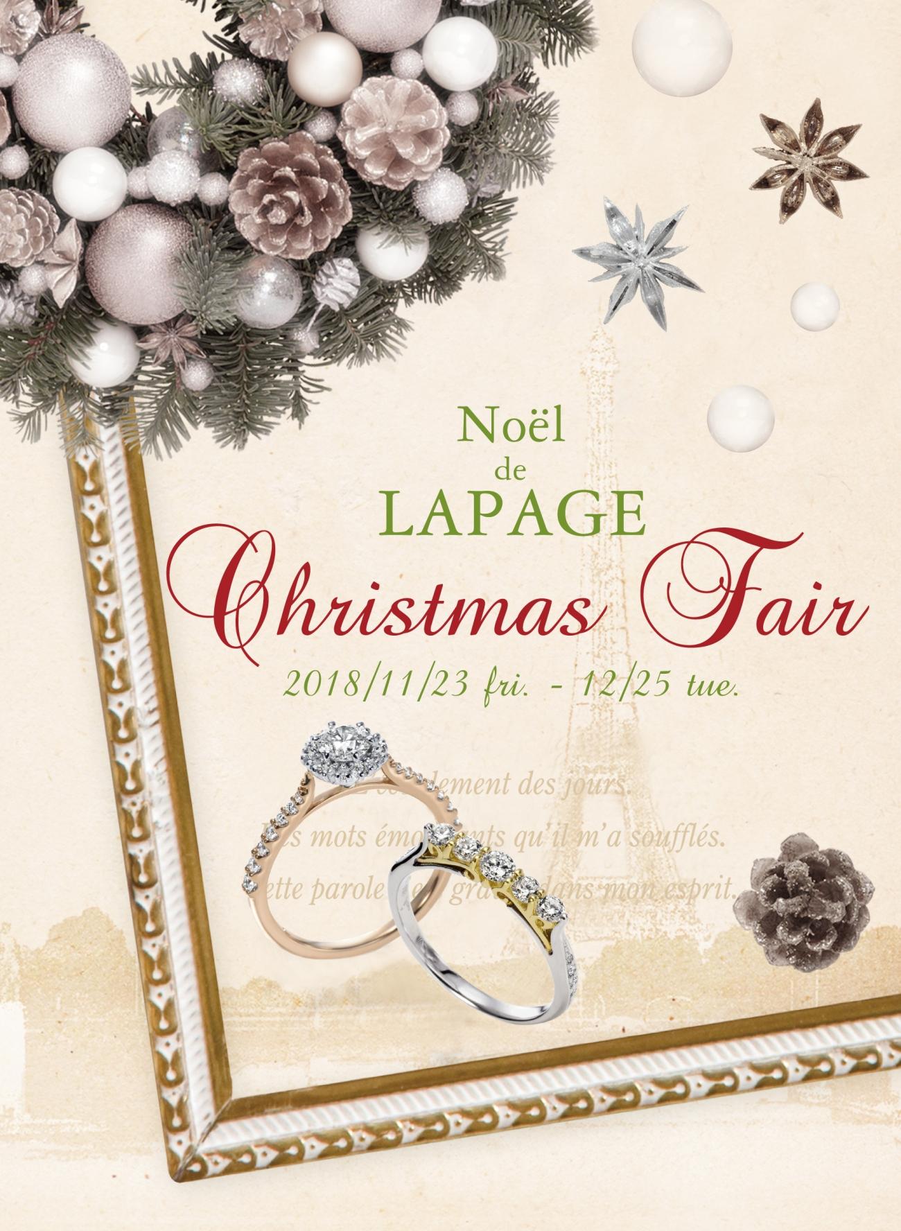 Noel de LAPAGE Christmas Fair