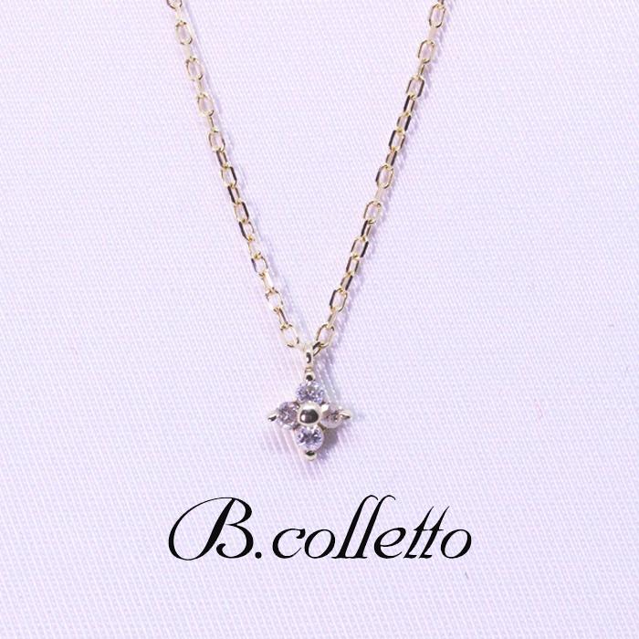 B.colletto プチフラワーネックレス