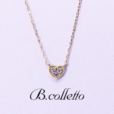 B.colletto antique heart necklace