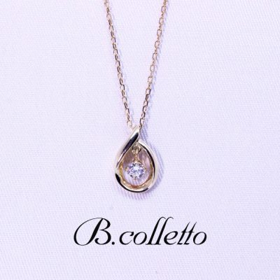 B.colletto dia drop necklace