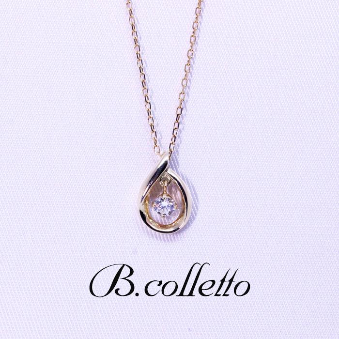 B.colletto ダイヤドロップネックレス