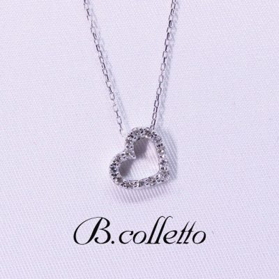 B.colletto open heart Dia necklace