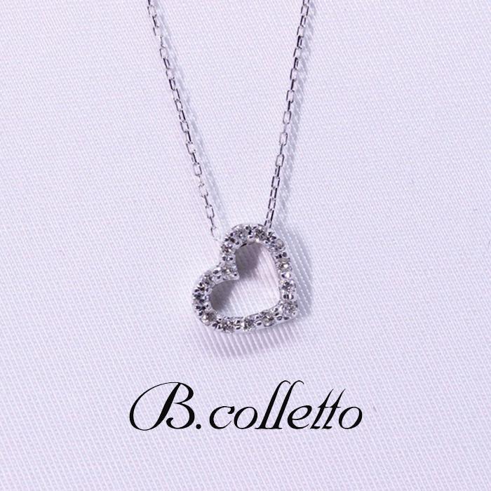B.colletto オープンハートダイヤネックレス