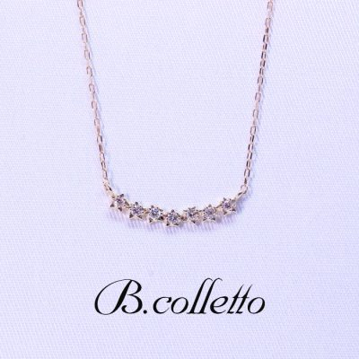 B.colletto seven star necklace