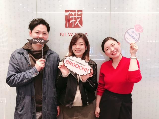 新潟 NIWAKA 俄 ニワカ 結婚指輪 京都 国産