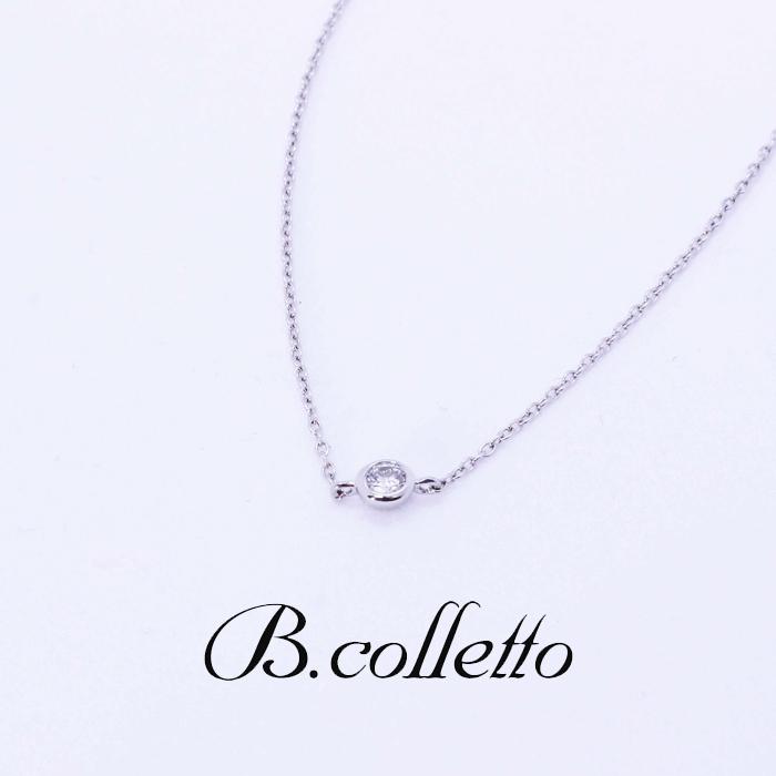B.colletto ダイヤ1石ブレスレット