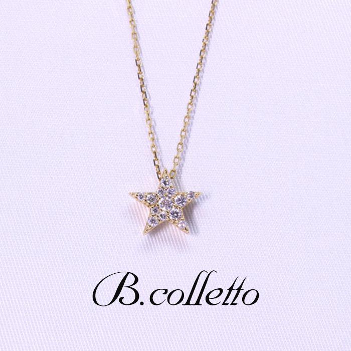 B.colletto スターダイヤネックレス(サイドハート)