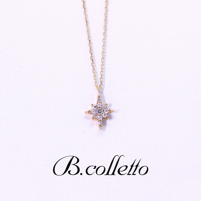 B.colletto 8スターネックレス