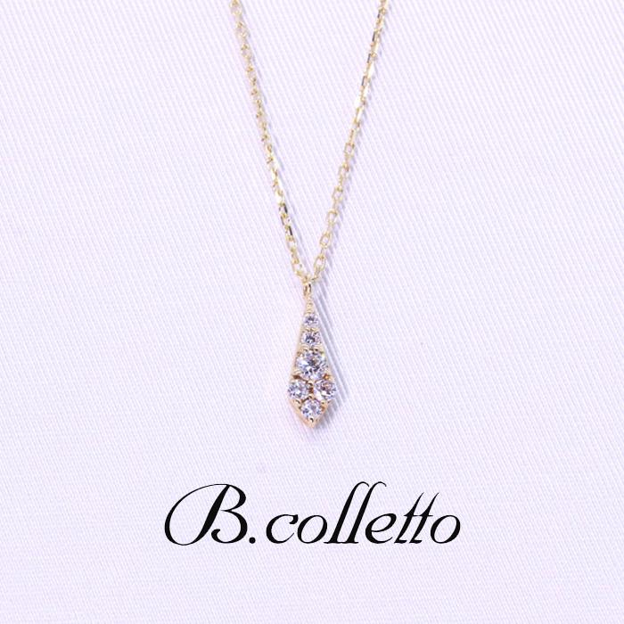 B.colletto ダイヤモンドネックレス