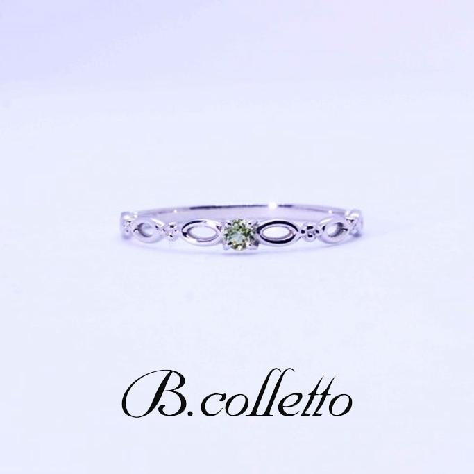B.colletto ペリドットピンキーリング