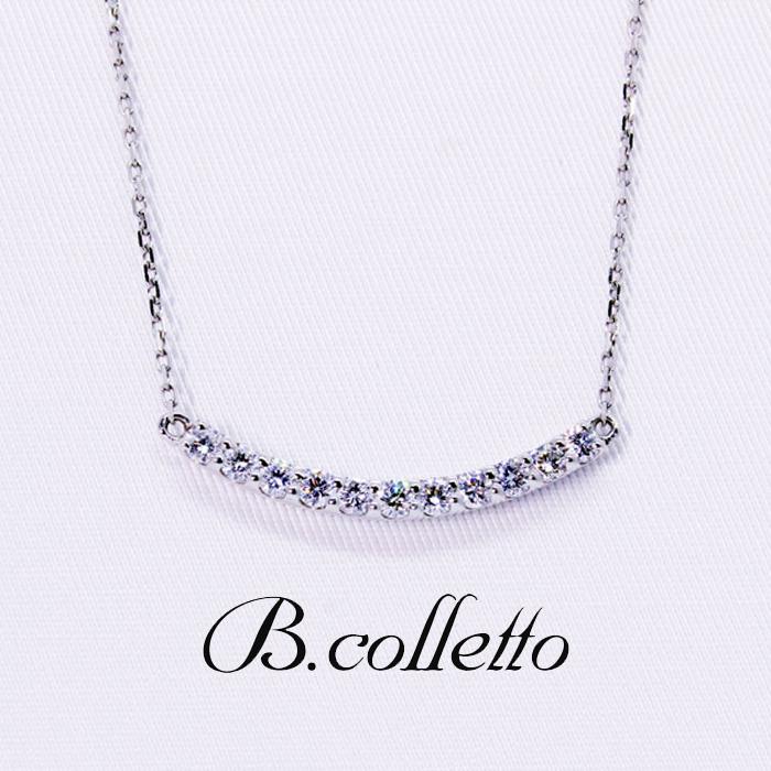 B.colletto ダイヤラインネックレス