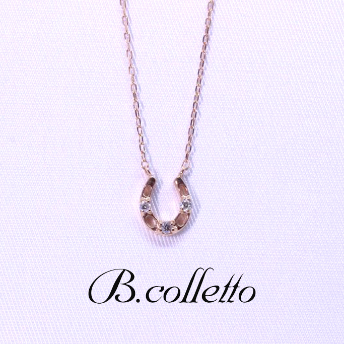 B.colletto ホースシューネックレス