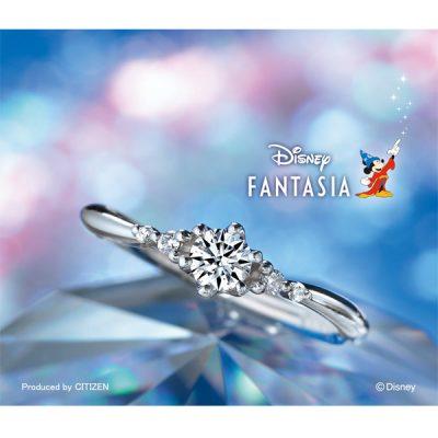 キラキラ輝く結婚指輪婚約指輪はディズニーファンタジアのスターブリッジ