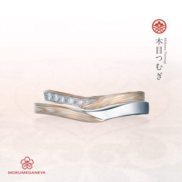 杢目金屋の結婚指輪婚約指輪は新潟で唯一取り扱いのあるBROOCHで