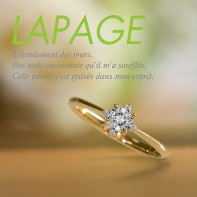アンティーク 星 婚約指輪