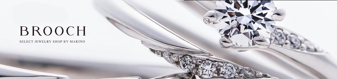 ブローチ新潟では世界最高のダイヤモンドの輝きボツワナ産最高品質原石
