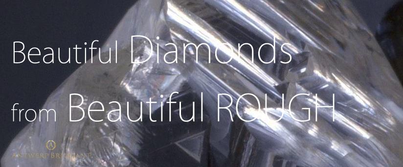 新潟市のBROOCHでは美しいダイヤモンド原石を使用