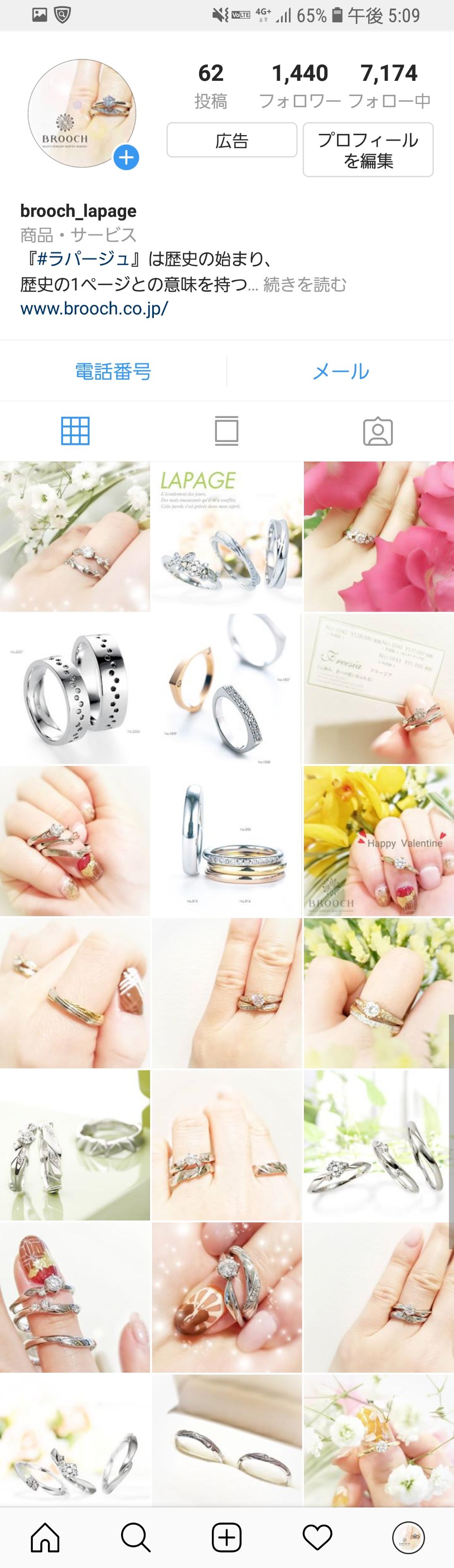 新潟 結婚指輪 婚約指輪 マリッジリング エンゲージリング ラパージュ LAPAGE