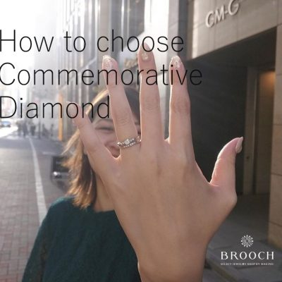 ダイヤモンドの選び方サイズがわからない好みが予算