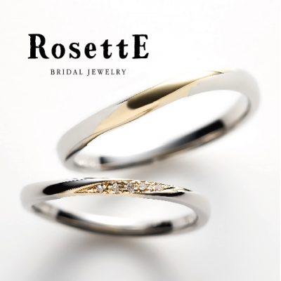 新潟マリッジリングエンゲージリングブライダル結婚指輪婚約プレ花BROOCHブローチロゼットRosetteE