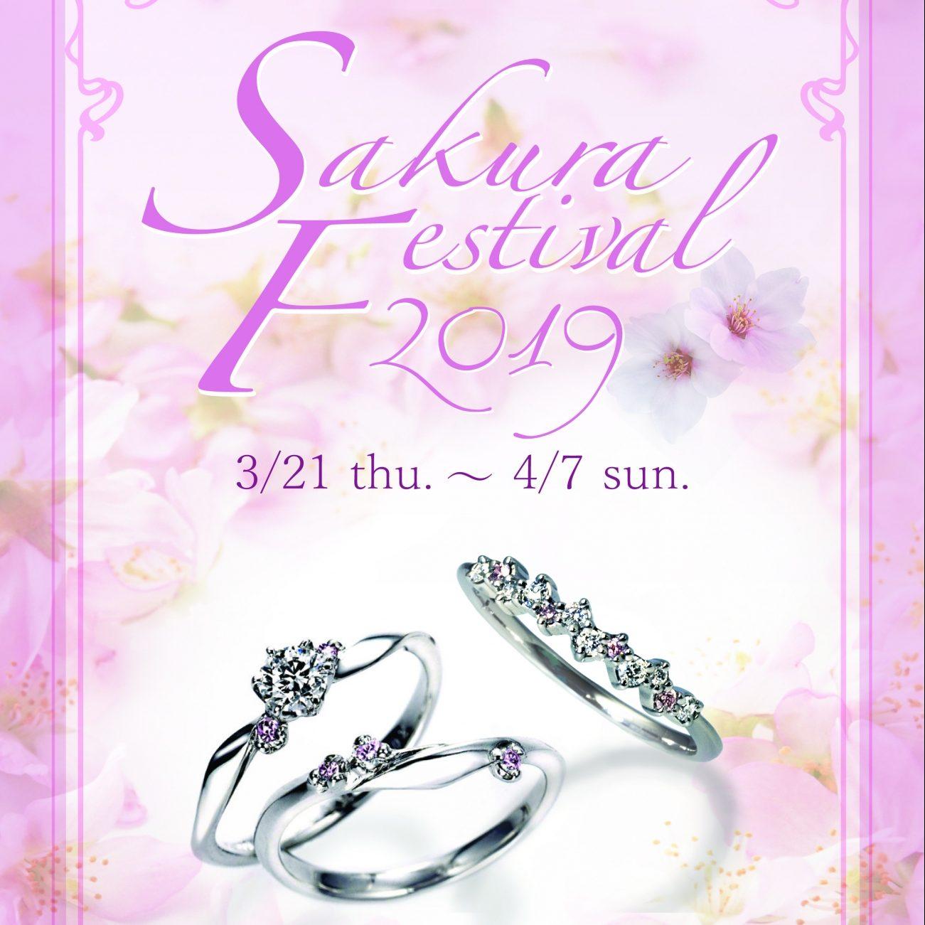 LAPAGE SAKURA FESTIVAL 2019