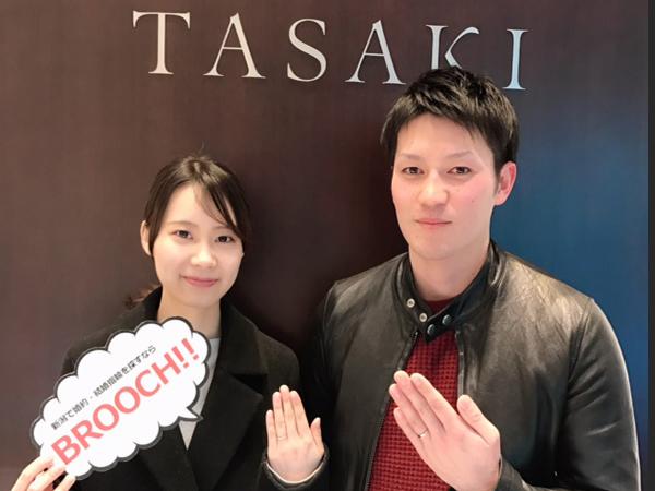 一番キラキラ輝いていたTASAKI(タサキ)の結婚指輪にひとめ惚れ!