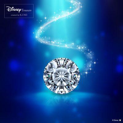 ディズニー好き必見!ミッキーが浮かび上がる不思議なSweeTrick Diamondスイートトリックダイヤモンド
