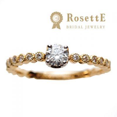 新潟にいがた結婚婚約マリッジエンゲージ指輪リングBROOCHブローチROSETTEロゼット洗顔ダイヤモンド