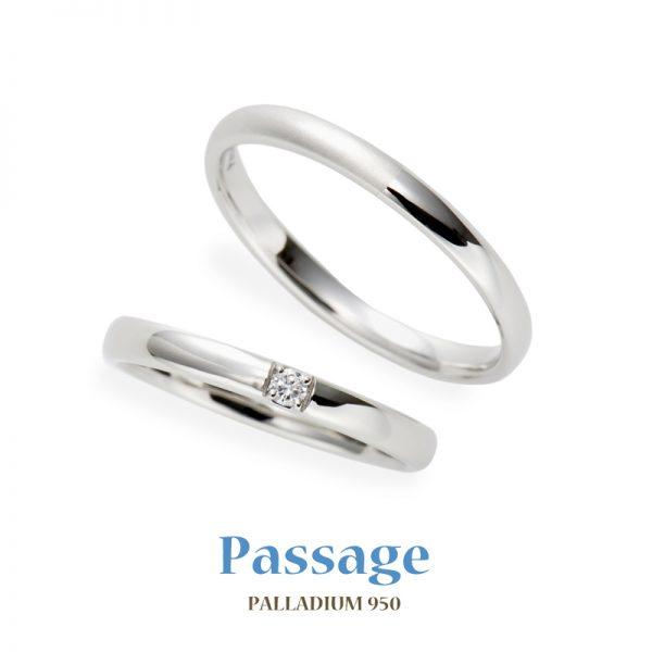 新潟で華やかかっこいい結婚指輪を探すならBROOCHブローチ正規取扱ブランドパッサージュマリッジリング パラジウム