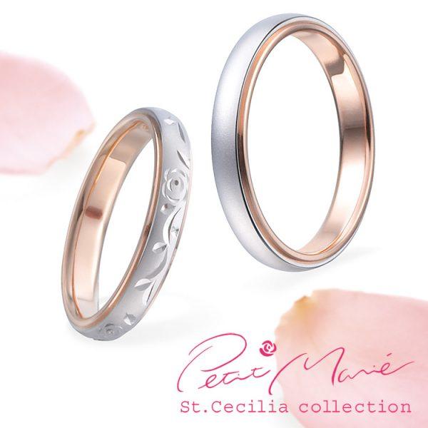 薔薇の模様とさり気ないピンクゴールドがかわいい結婚指輪ならブローチへ