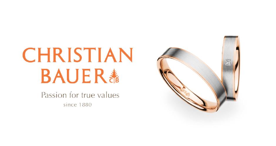 新潟 結婚指輪 婚約指輪 マリッジ リング エンゲージリング ブライダル ウェディング CHRISTIAN BAUER クリスチャン・バウアー ドイツ 鍛造 丈夫 かっこいい