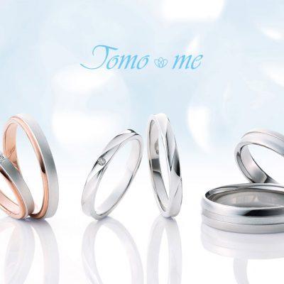 ドラマにも使われているしんぷるでおしゃれな結婚指輪はTOMOMI