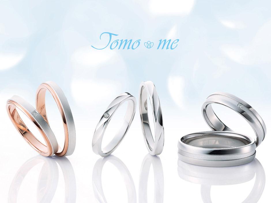 ドラマにも使われているシンプルでおしゃれな結婚指輪はTOMOMI