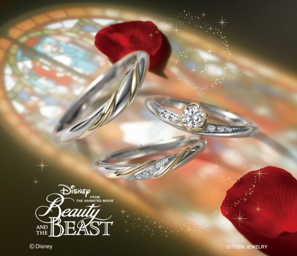 新潟 結婚指輪 婚約指輪 マリッジリング エンゲージリング 美女と野獣 Disney Beauty and the Beastディズニー 美女と野獣 3nd season
