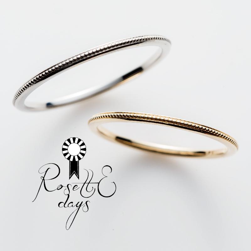 新潟 結婚指輪 婚約指輪 マリッジリング エンゲージリング シンプル かわいい 細い ミル打ち 鍛造 RosettE ロゼット BROOCH ブローチ
