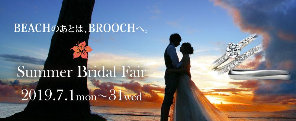 SUMMER Bridal Fair 2019.7